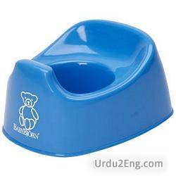 potty Urdu Meaning