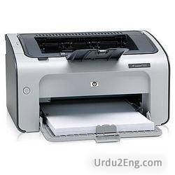 printer Urdu Meaning