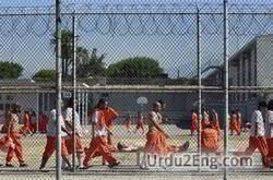 prison Urdu Meaning