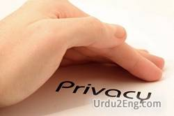 privacy Urdu Meaning
