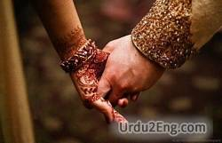 promise Urdu Meaning