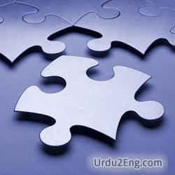 puzzle Urdu Meaning