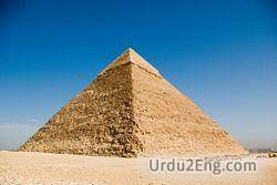 pyramid Urdu Meaning