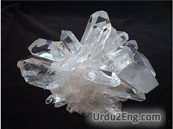 quartz Urdu Meaning