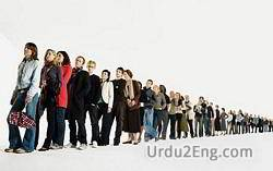 queue Urdu Meaning