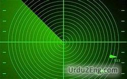 radar Urdu Meaning