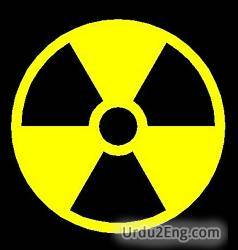 radiation Urdu Meaning