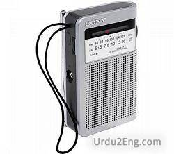 radio Urdu Meaning