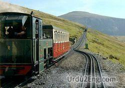 railway Urdu Meaning