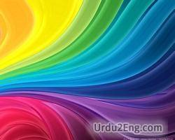 rainbow Urdu Meaning