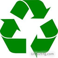 recycle Urdu Meaning