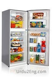 refrigerator Urdu Meaning
