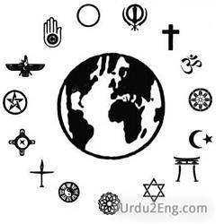 religion Urdu Meaning