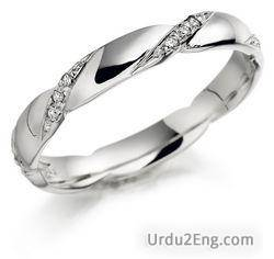 ring Urdu Meaning