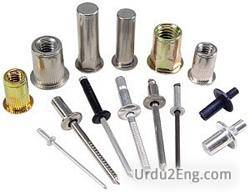 rivet Urdu Meaning