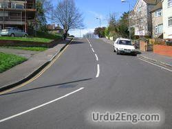road Urdu Meaning