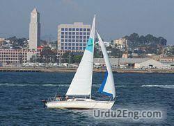 sailboat Urdu Meaning