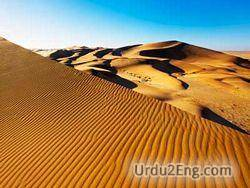 sand Urdu Meaning