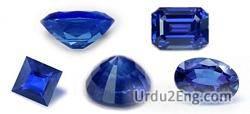 sapphire Urdu Meaning