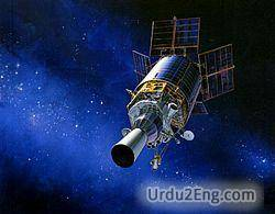 satellite Urdu Meaning