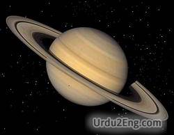 saturn Urdu Meaning