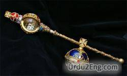 scepter Urdu Meaning