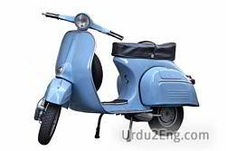 scooter Urdu Meaning