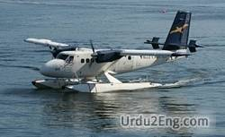 seaplane Urdu Meaning