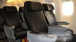 seat Urdu Meaning