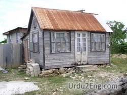 shanty Urdu Meaning