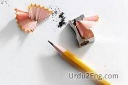 sharpener Urdu Meaning