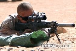 sharpshooter Urdu Meaning