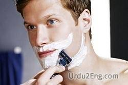 shaving Urdu Meaning