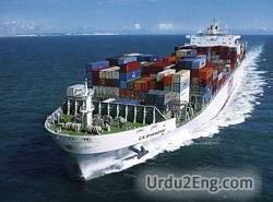 shipment Urdu Meaning