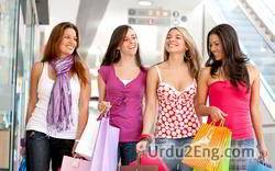 shopping Urdu Meaning