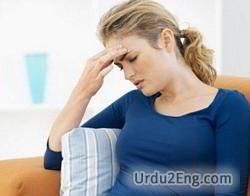 Sickness Urdu Meanings