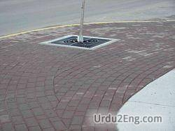 sidewalk Urdu Meaning