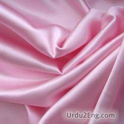 silk Urdu Meaning