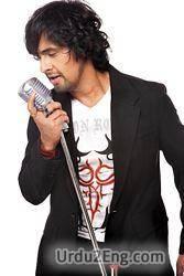 singer Urdu Meaning