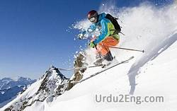 skiing Urdu Meaning
