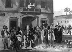slave Urdu Meaning