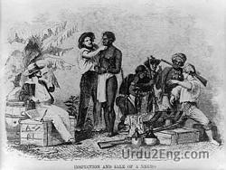 slavery Urdu Meaning