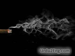 smoke Urdu Meaning