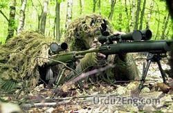 sniper Urdu Meaning