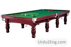 snooker Urdu Meaning