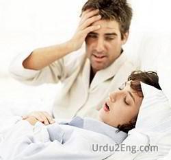 snore Urdu Meaning