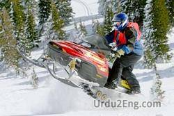 snowmobile Urdu Meaning