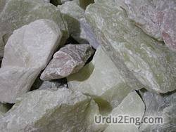 soapstone Urdu Meaning