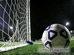 soccer Urdu Meaning
