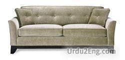 sofa Urdu Meaning